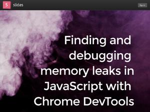 Chrome開発ツールを使って、JavaScriptのメモリリークを見つけよう