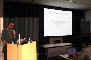 2013/6/26、初めて行われたエキスパートミーティングにおいて、メディアの説明を行う白石編集長