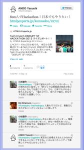 スクリーンショット 2013-09-09 3.22.07