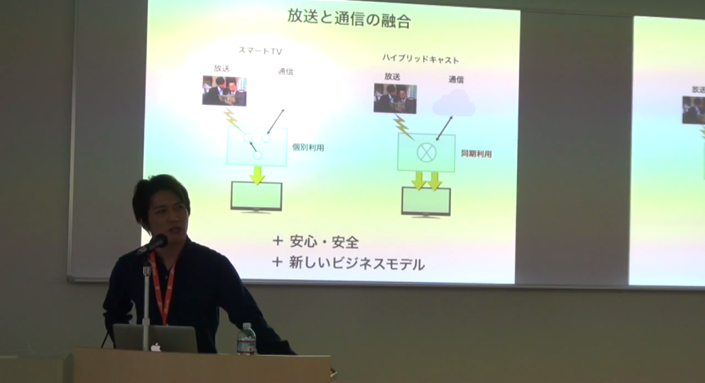 html5conference-report-hybridcast-01