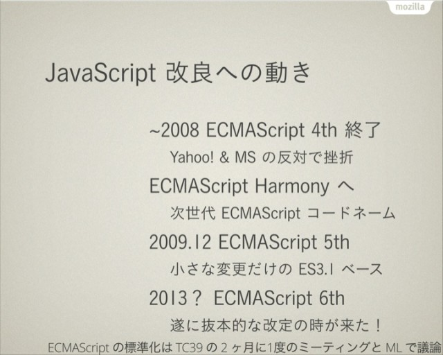 javascript2013-131130030521-phpapp01-page13