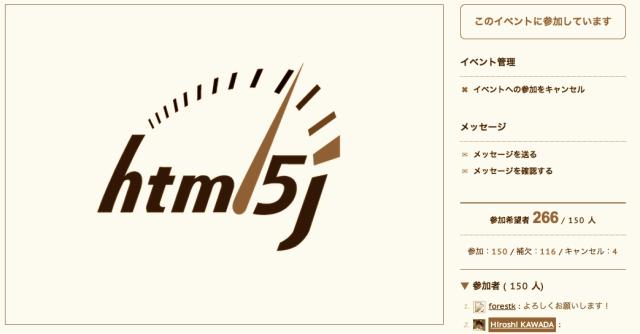 スクリーンショット 2014-05-02 3.49.38
