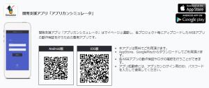 capture_sim