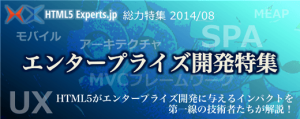 wp-content/uploads/2014/08/enterprise1-300x119.png