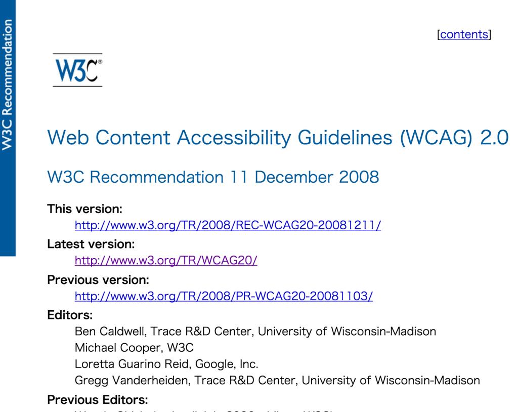 WCAG2.0