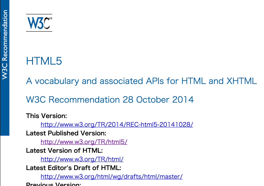 HTML5仕様