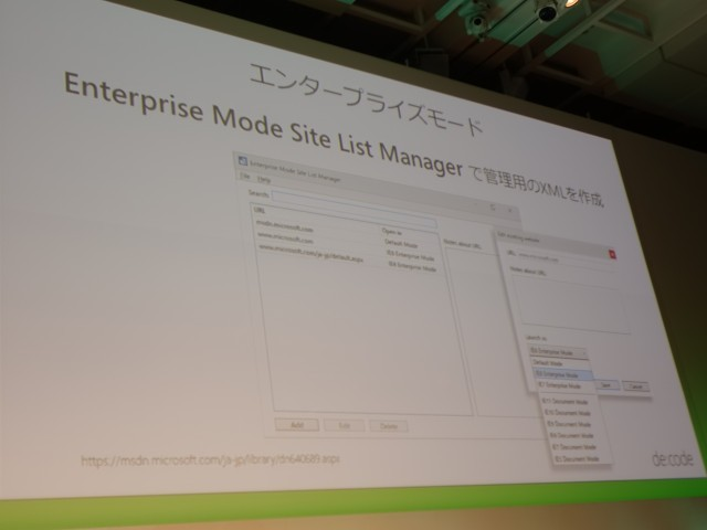 Enterprise Mode Site List Manager