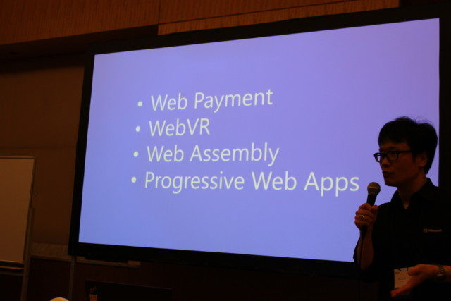 Web Payments, WebVR, Web Assembly, Progressive Web Appsについてエバンジェリストたちが語る